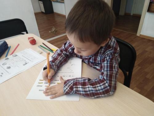 Развитие навыков чтения