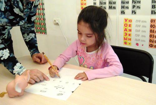 Обучение чтению по системе Зайцева и пособиям Буракова